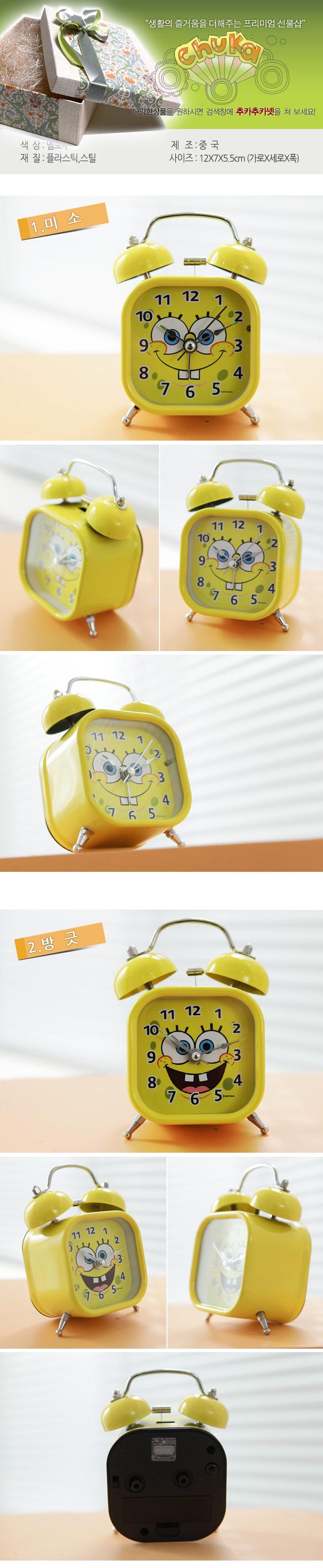 (스폰지밥 정품) 스폰지밥 사각 알람 탁상시계 - 추카추카넷, 17,500원, 알람/탁상시계, 알람시계